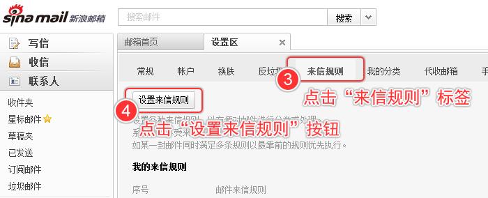 help_sina_2.png