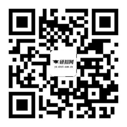 研招网微博